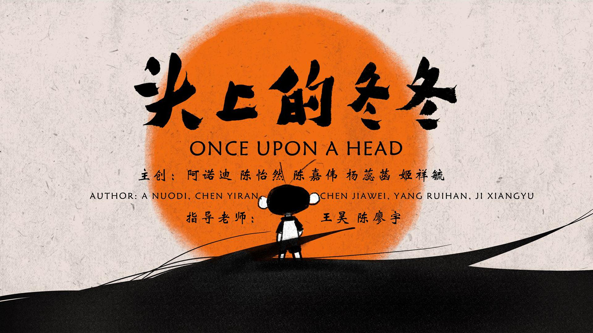 Once upon a head