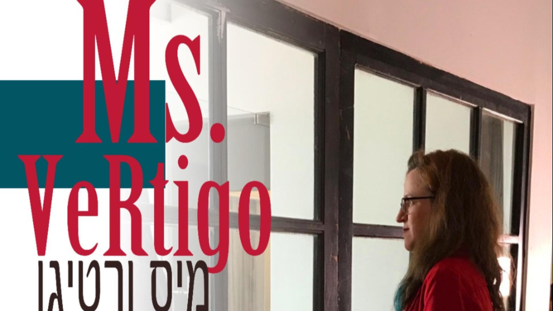 Ms VeRtigo